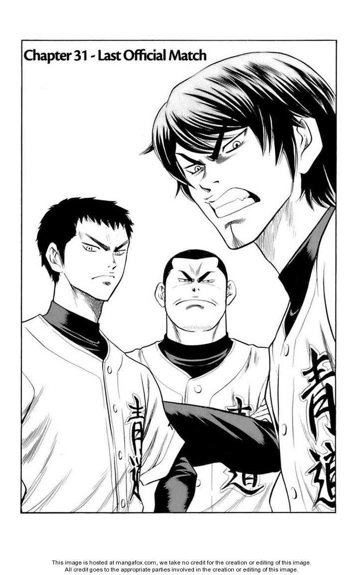 Diamond no Ace 31 Page 1