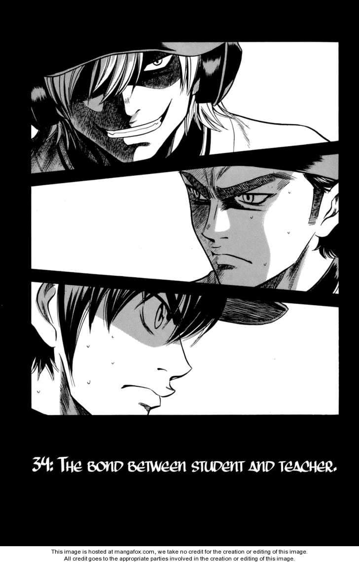 Diamond no Ace 34 Page 1