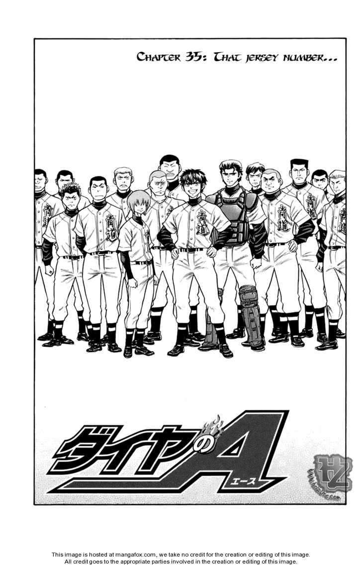 Diamond no Ace 35 Page 2
