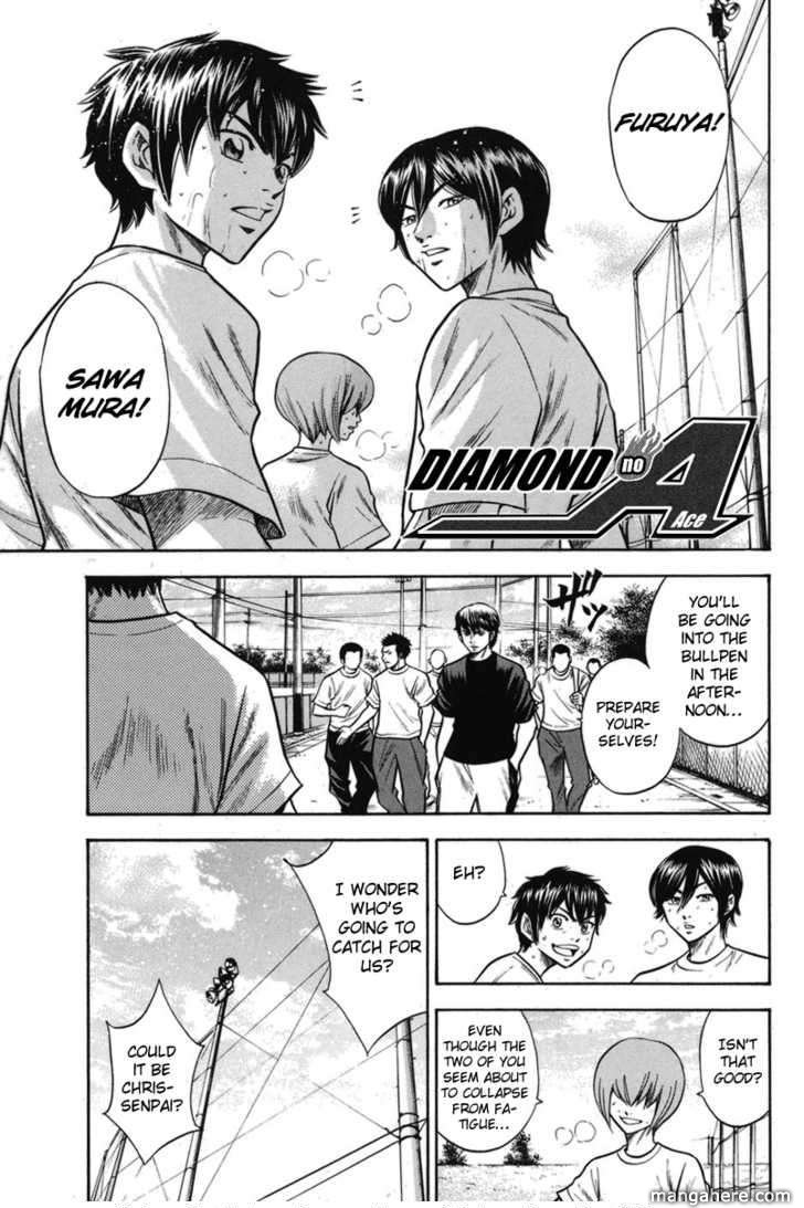 Diamond no Ace 43 Page 1