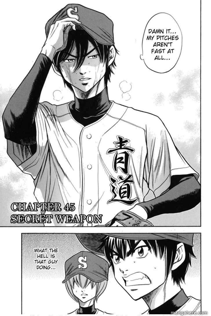Diamond no Ace 45 Page 2