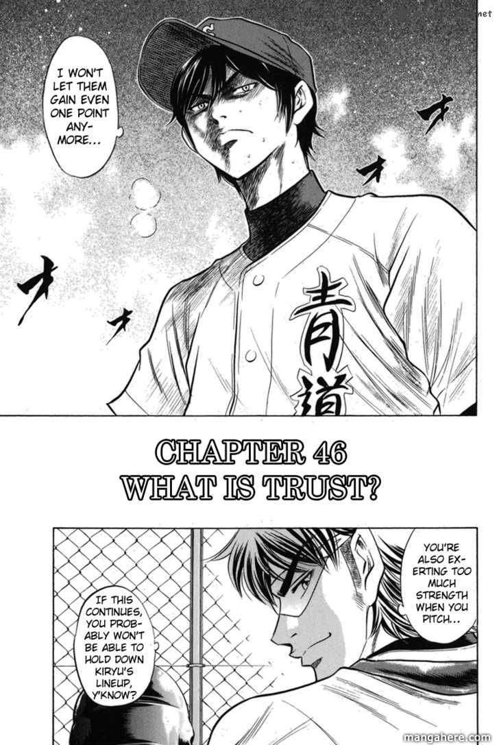 Diamond no Ace 46 Page 2