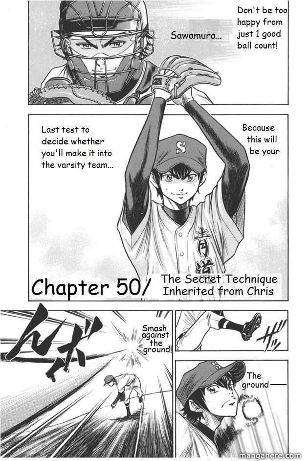 Diamond no Ace 50 Page 1