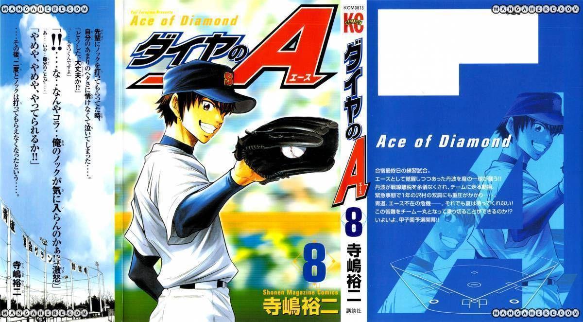 Diamond no Ace 58 Page 2