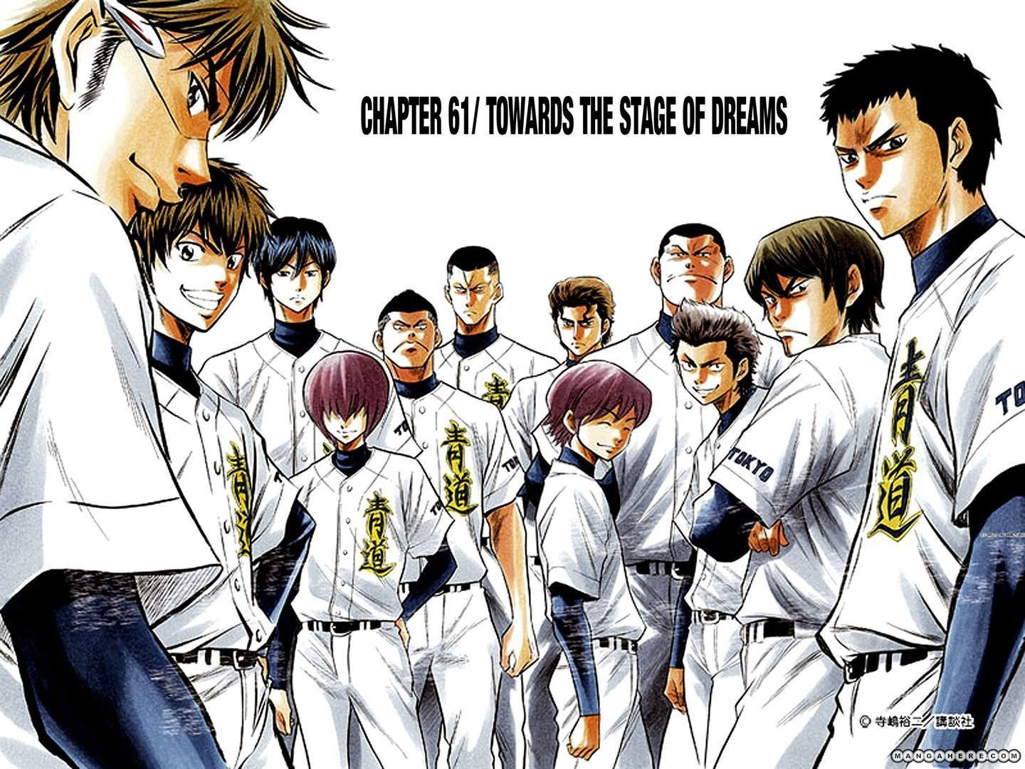 Diamond no Ace 61 Page 2