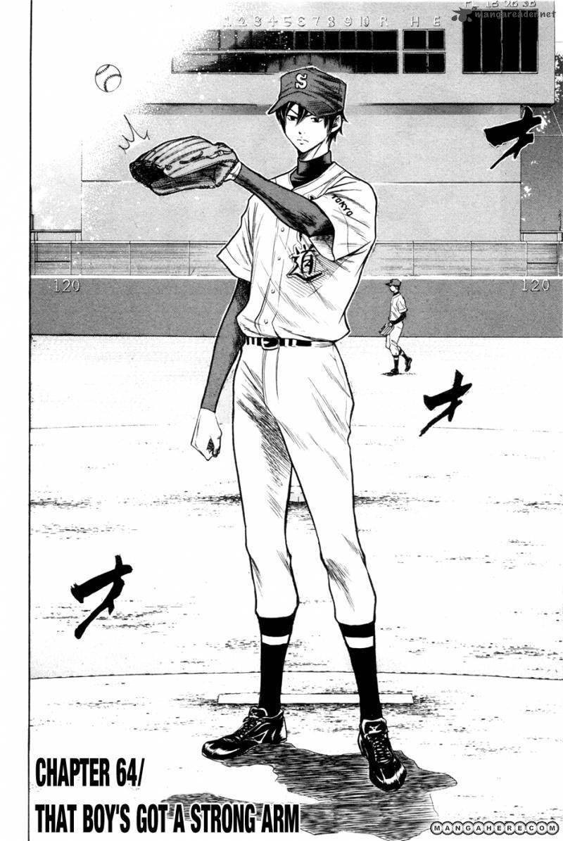 Diamond no Ace 64 Page 2