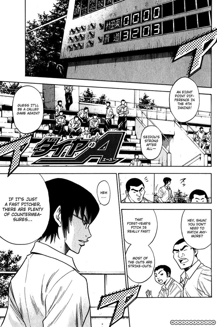 Diamond no Ace 69 Page 1