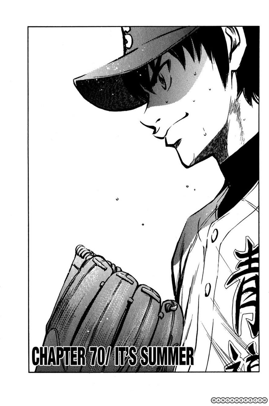 Diamond no Ace 70 Page 1