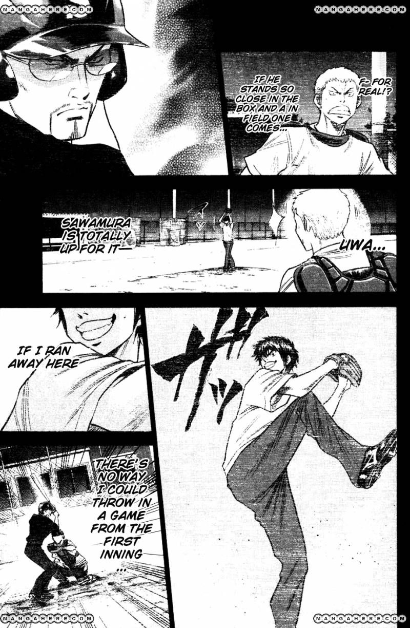 Diamond no Ace 81 Page 2