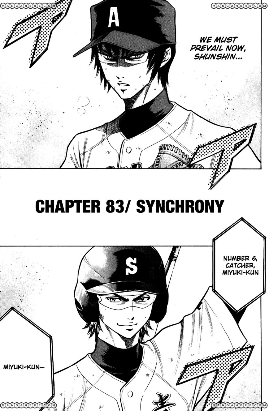 Diamond no Ace 83 Page 3