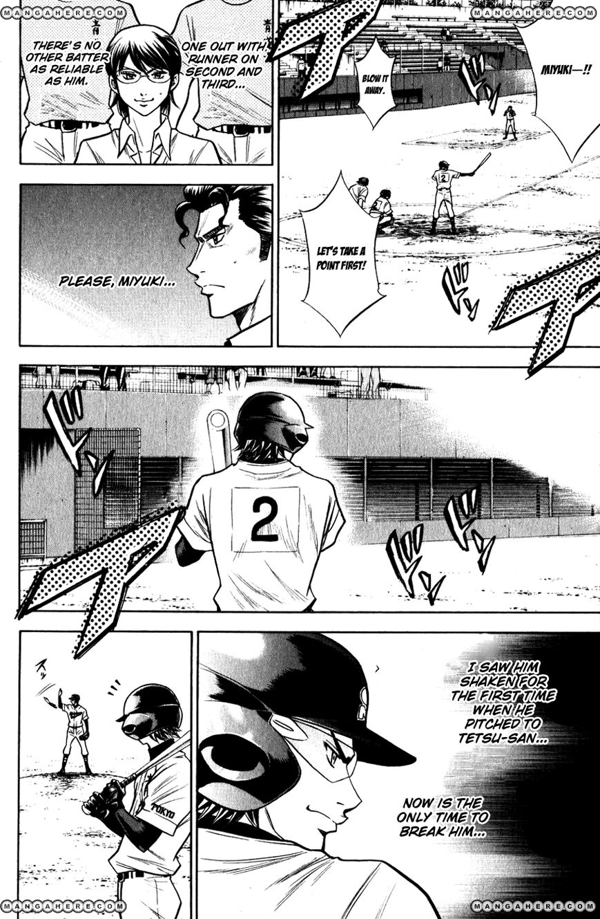 Diamond no Ace 83 Page 4