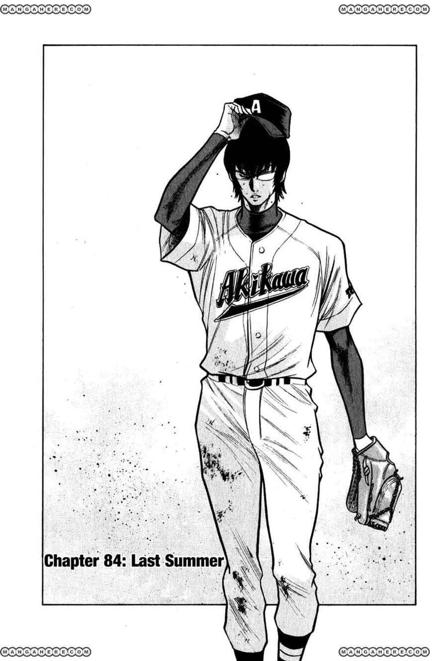 Diamond no Ace 84 Page 1