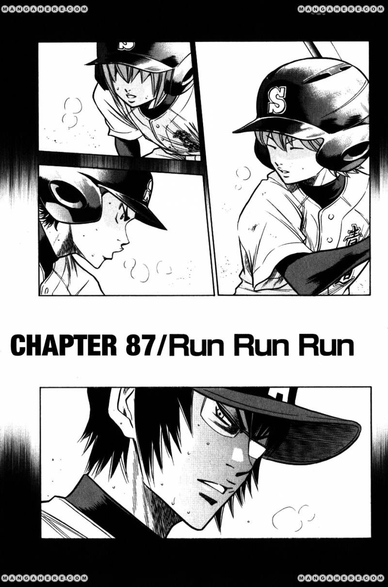 Diamond no Ace 87 Page 1