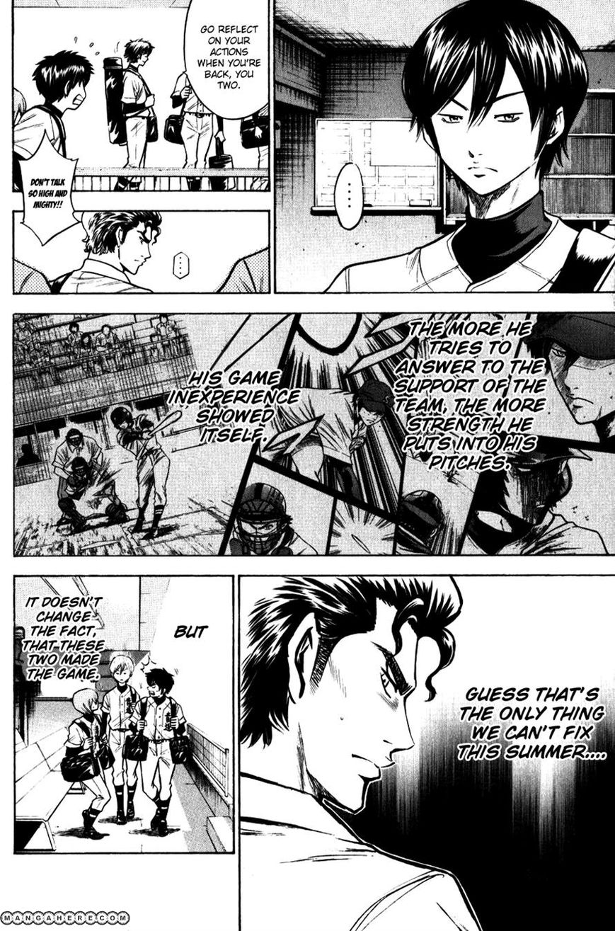 Diamond no Ace 89 Page 4