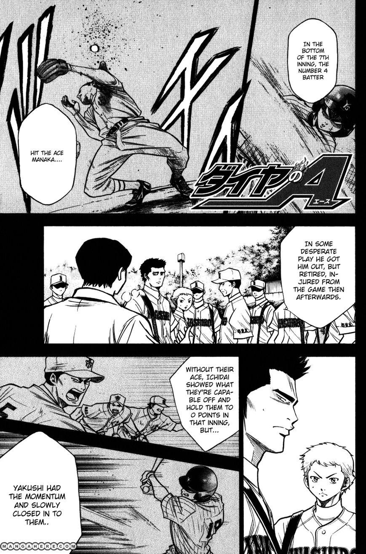 Diamond no Ace 93 Page 1