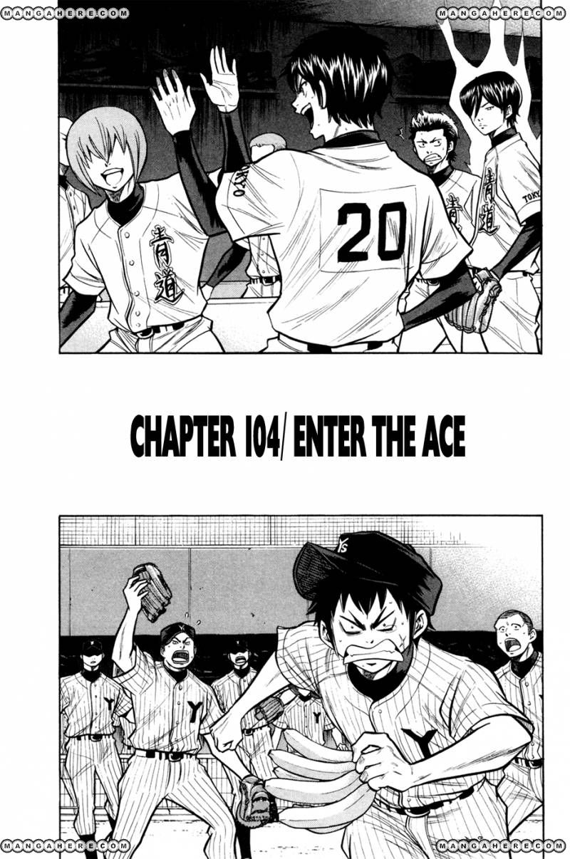 Diamond no Ace 104 Page 2