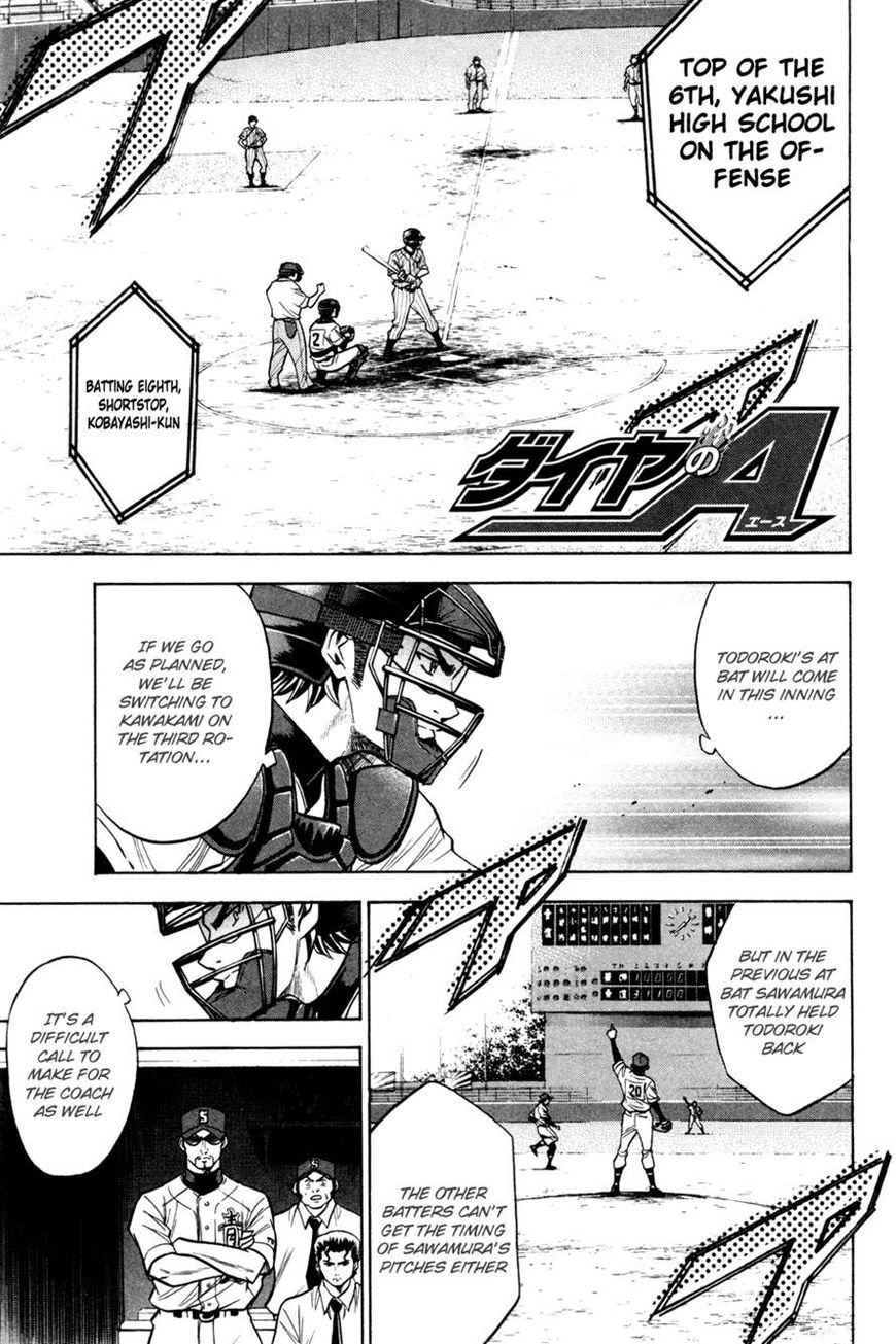Diamond no Ace 107 Page 1