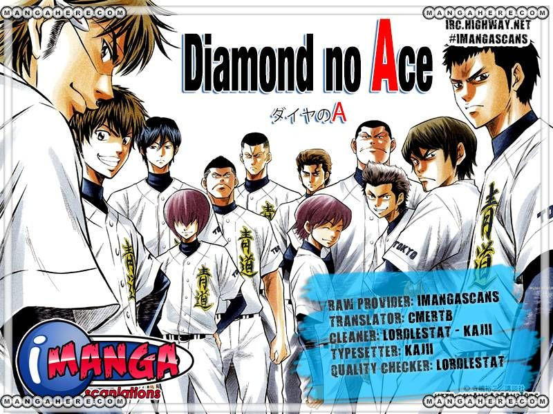 Diamond no Ace 109 Page 1