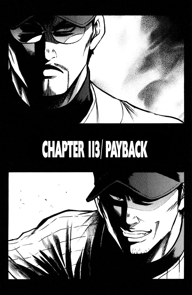 Diamond no Ace 113 Page 1