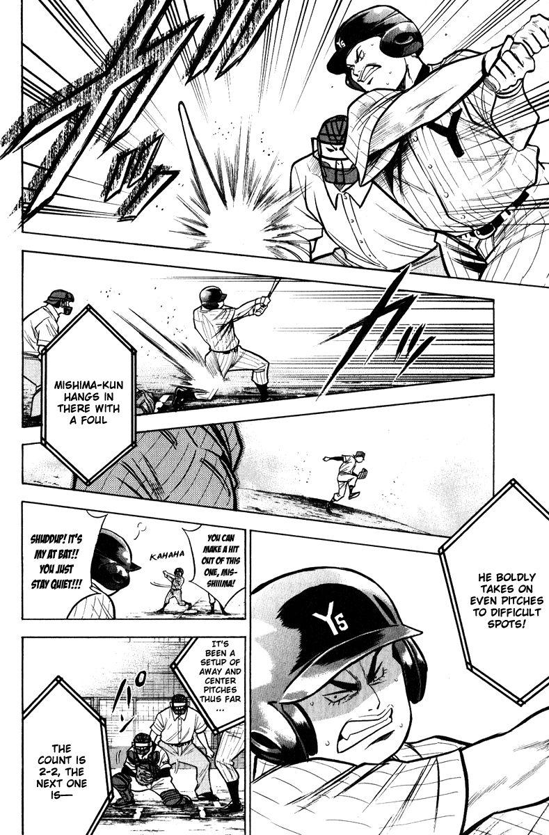 Diamond no Ace 113 Page 2