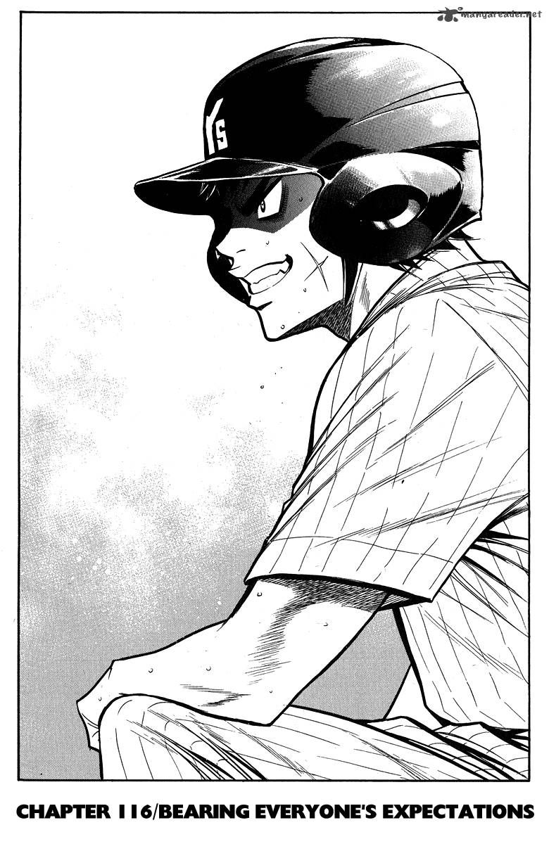Diamond no Ace 116 Page 1
