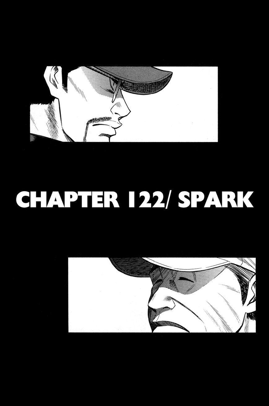 Diamond no Ace 122 Page 1