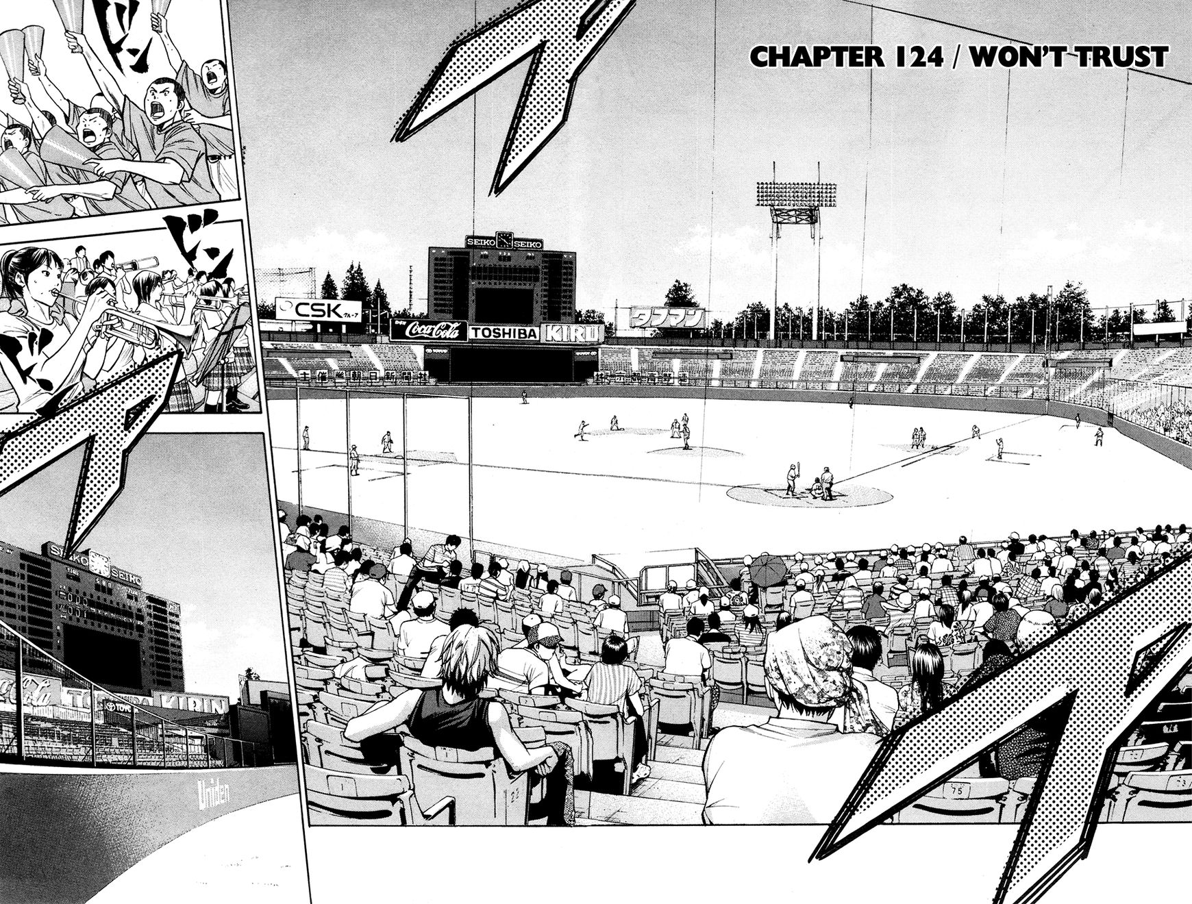 Diamond no Ace 124 Page 2