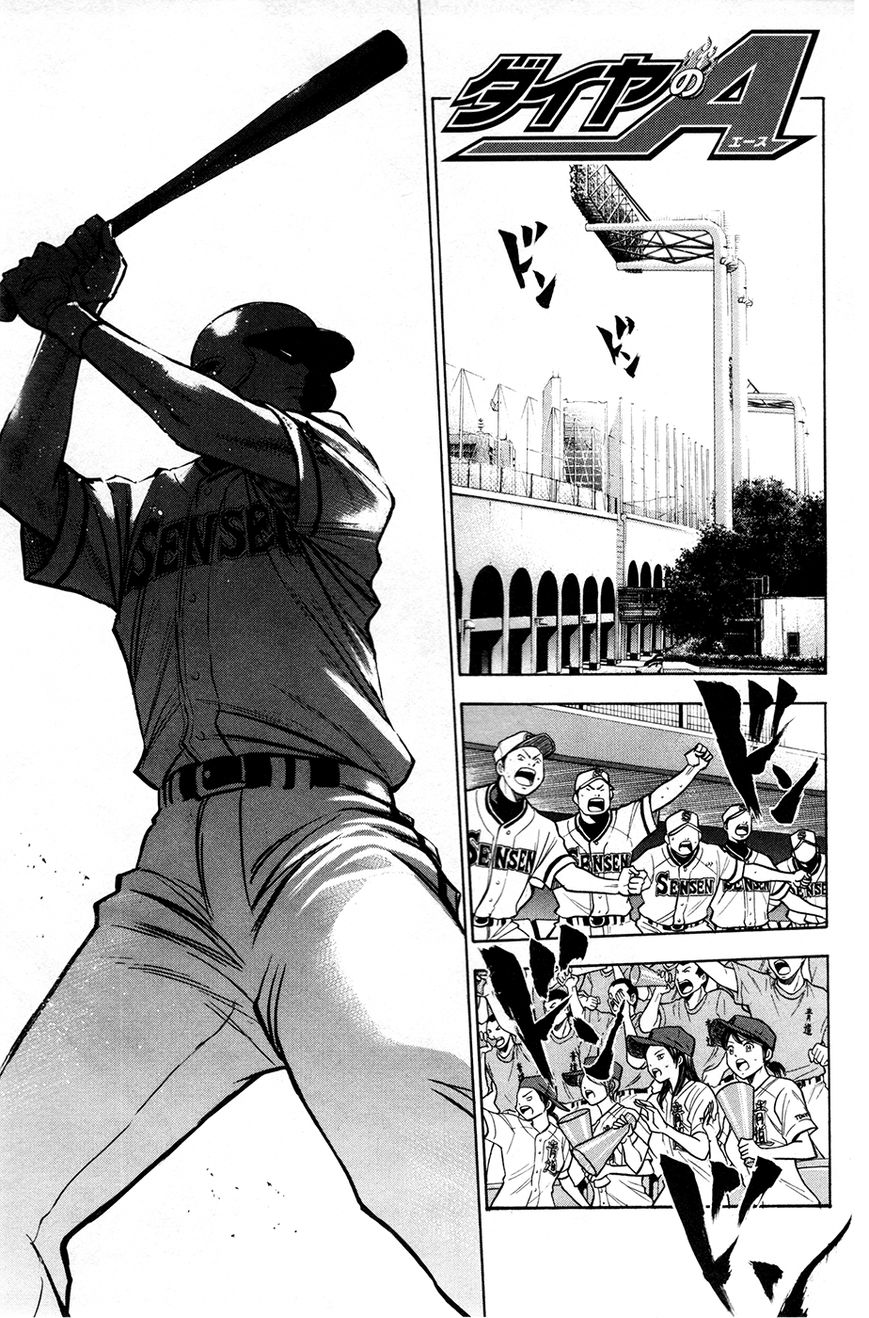 Diamond no Ace 132 Page 1