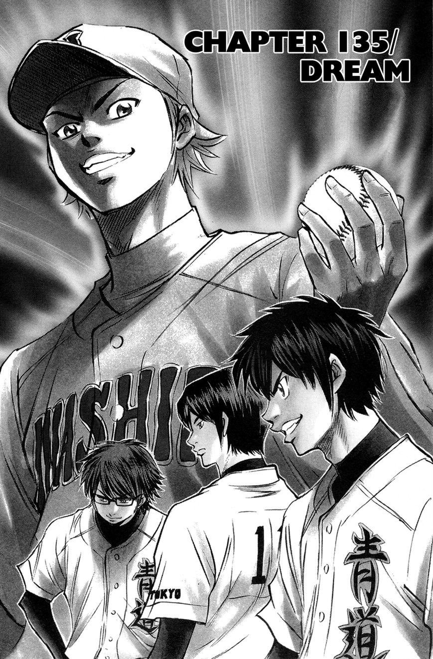 Diamond no Ace 135 Page 1