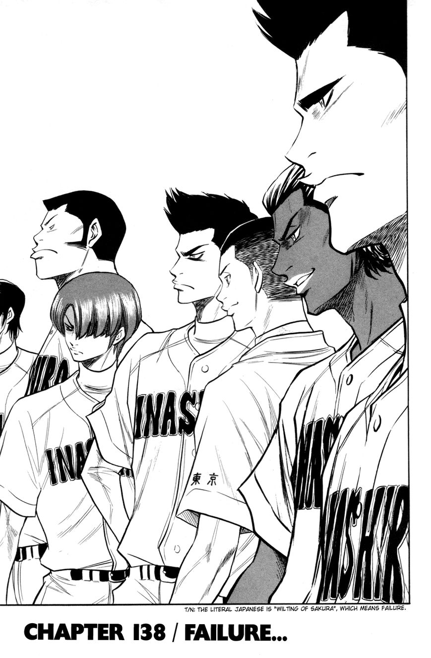 Diamond no Ace 138 Page 1