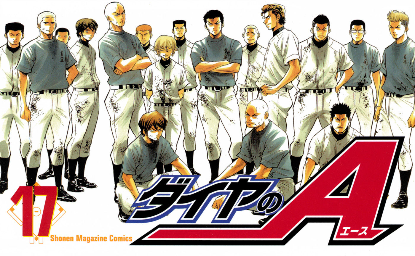 Diamond no Ace 139 Page 2