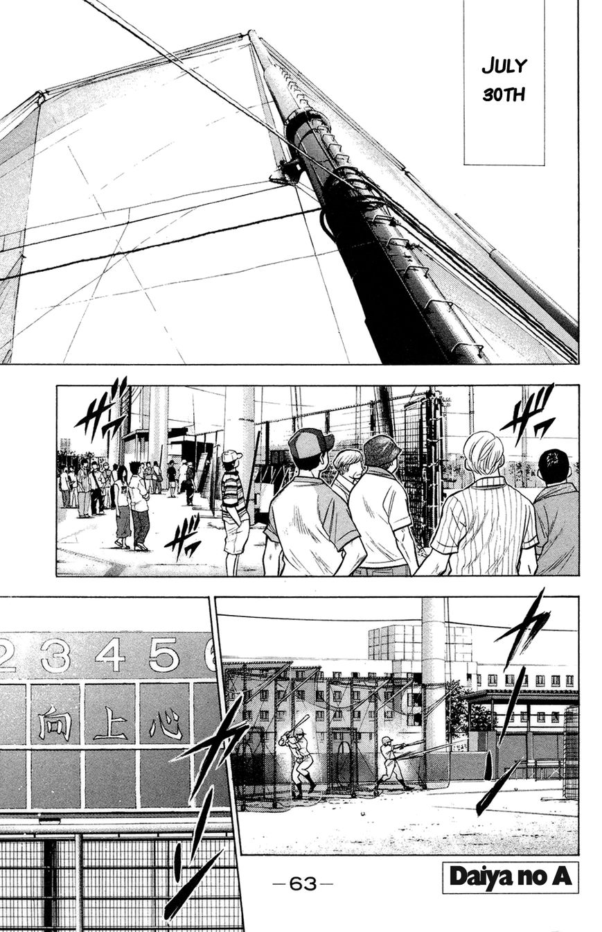 Diamond no Ace 142 Page 2