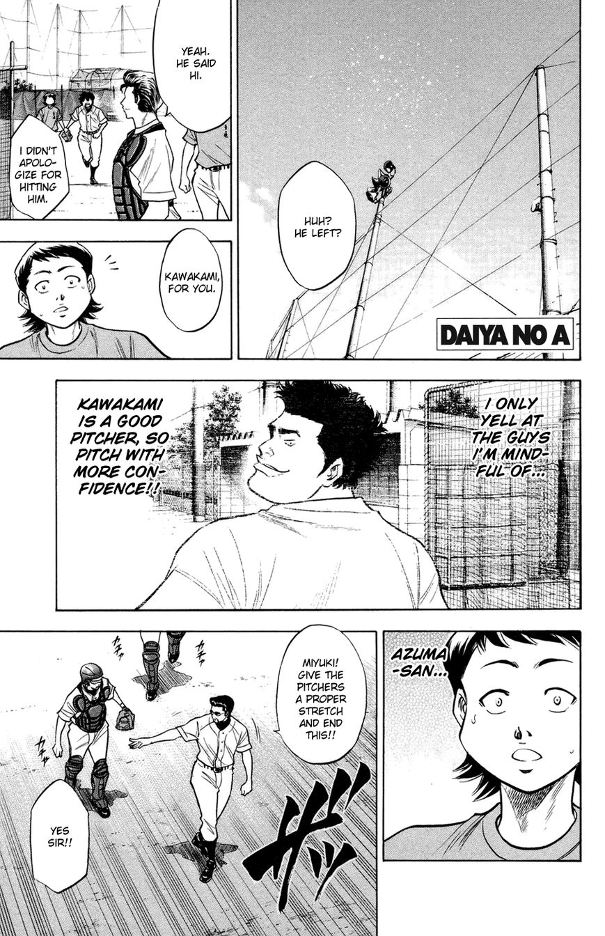 Diamond no Ace 146 Page 2