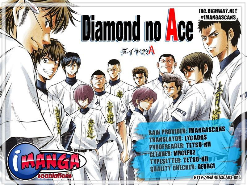 Diamond no Ace 147 Page 1