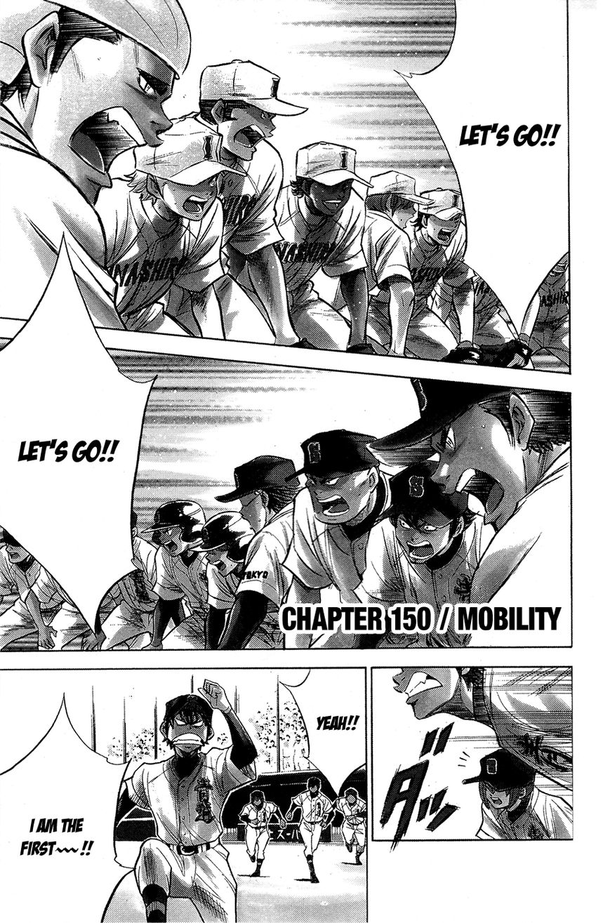 Diamond no Ace 150 Page 1