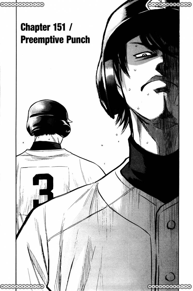 Diamond no Ace 151 Page 2