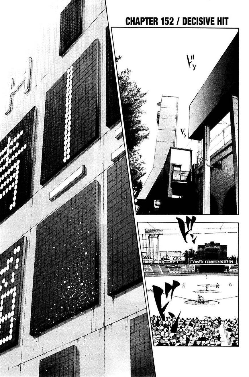 Diamond no Ace 152 Page 1