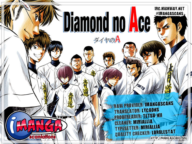 Diamond no Ace 161 Page 1