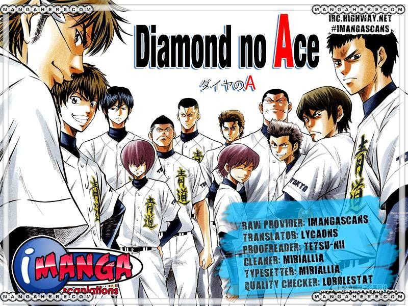 Diamond no Ace 162 Page 1