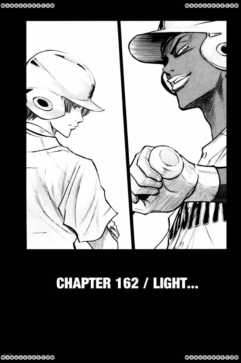 Diamond no Ace 162 Page 2