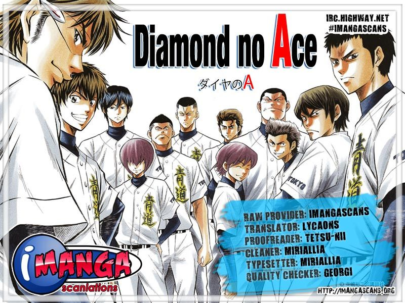 Diamond no Ace 170 Page 1