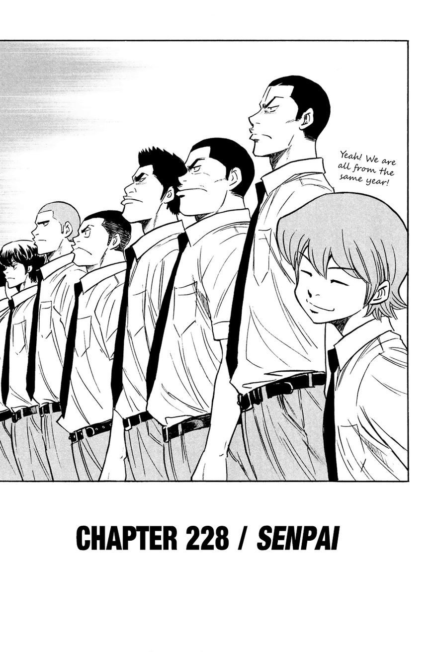 Diamond no Ace 228 Page 2