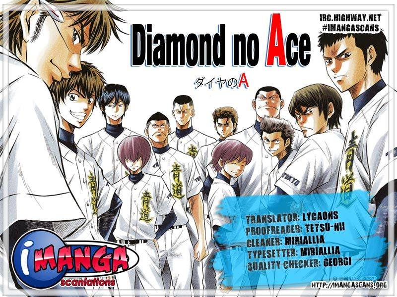 Diamond no Ace 237 Page 1