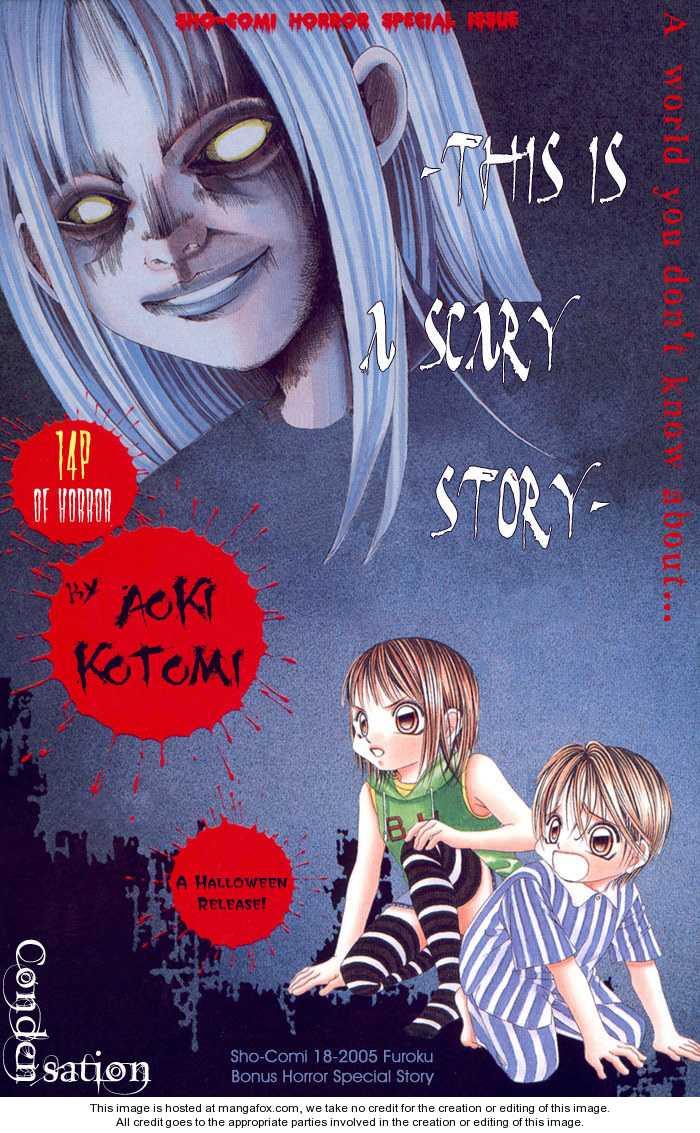 Boku no Hatsukoi wo Kimi ni Sasagu 5.5 Page 3