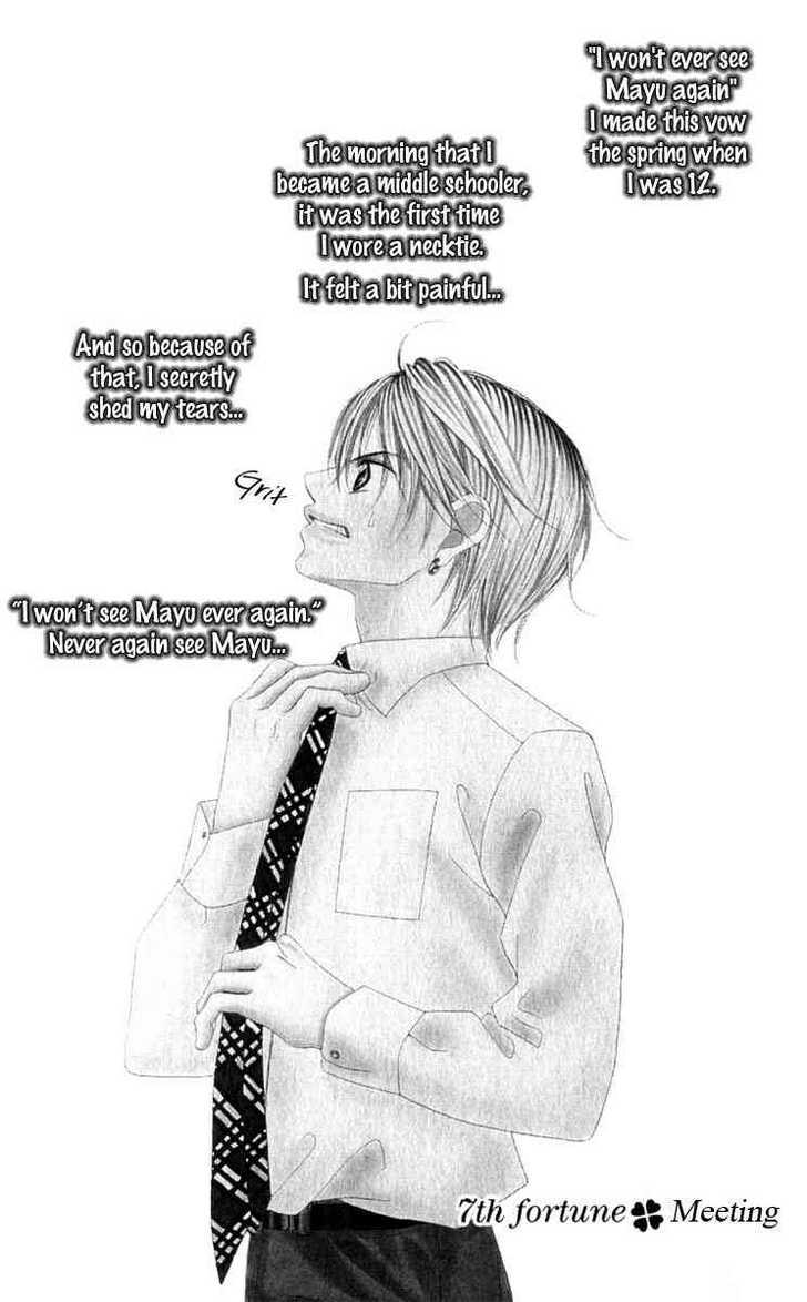 Boku no Hatsukoi wo Kimi ni Sasagu 7 Page 1