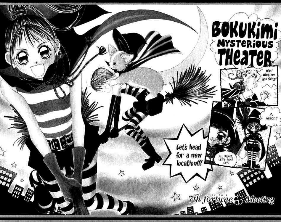 Boku no Hatsukoi wo Kimi ni Sasagu 7 Page 2