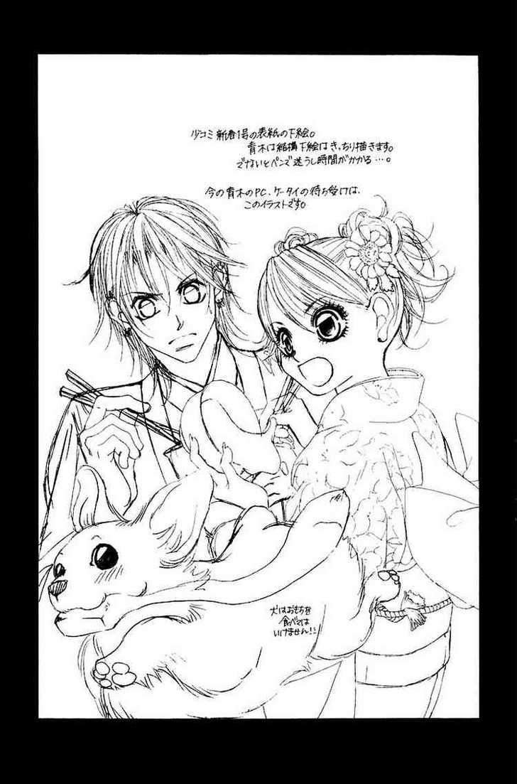 Boku no Hatsukoi wo Kimi ni Sasagu 7 Page 3