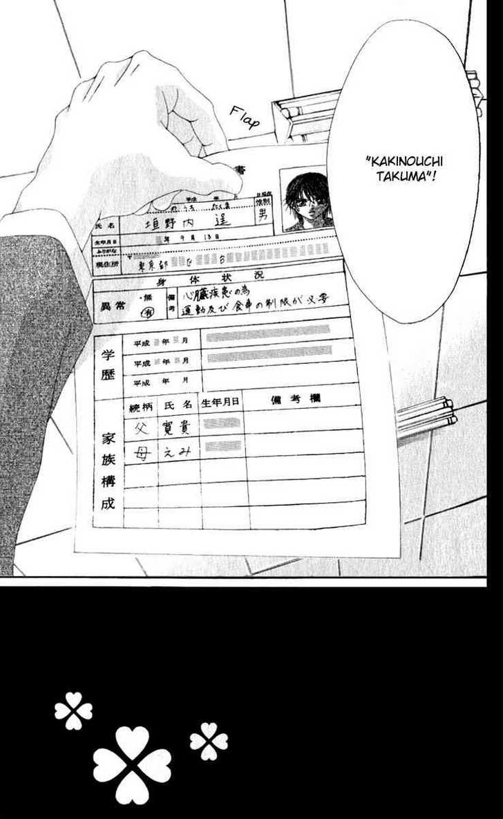 Boku no Hatsukoi wo Kimi ni Sasagu 7 Page 4