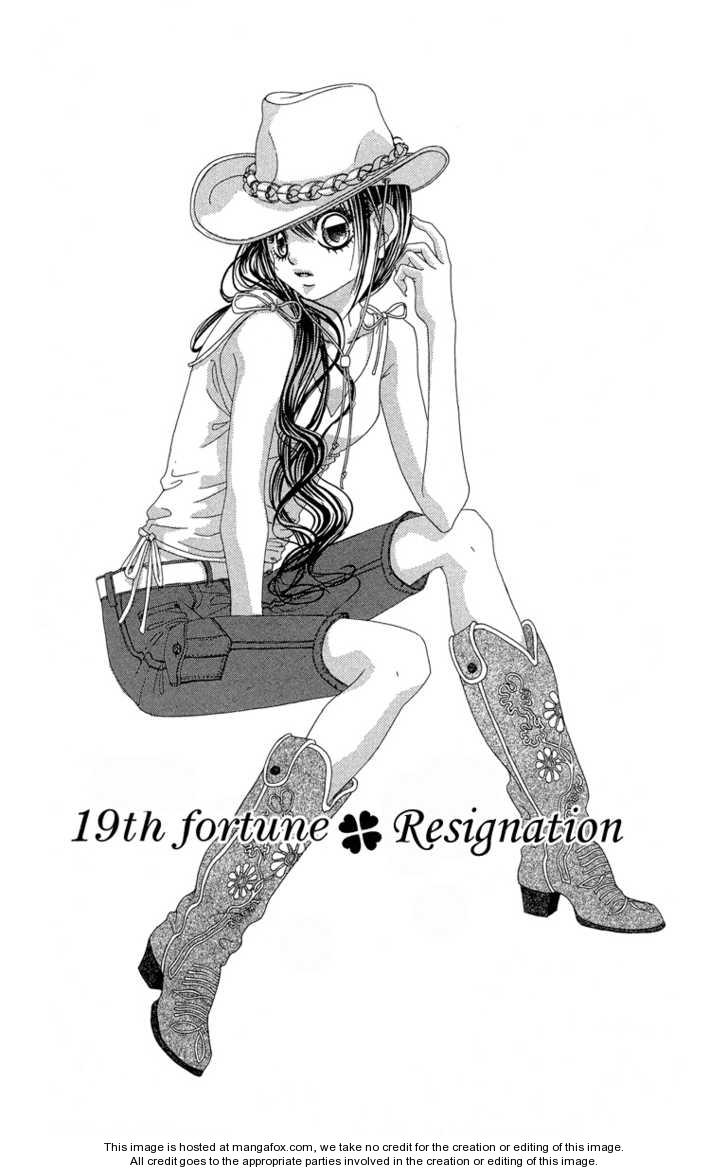 Boku no Hatsukoi wo Kimi ni Sasagu 19 Page 4