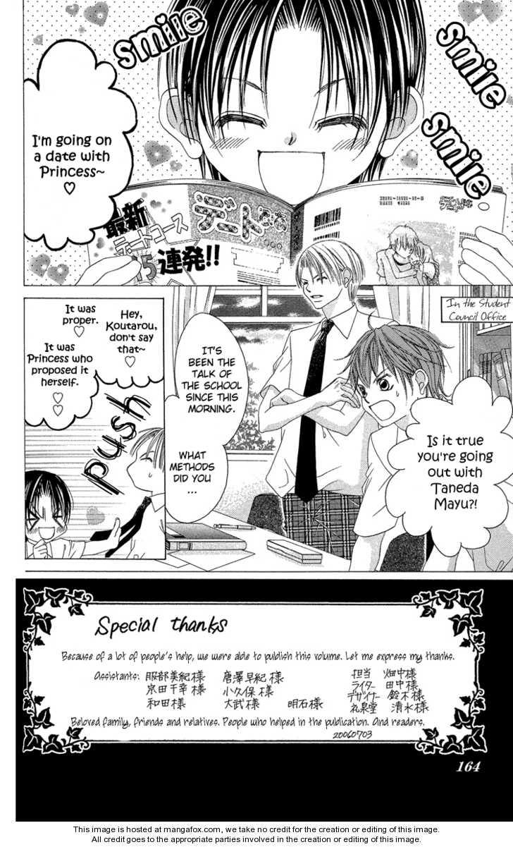 Boku no Hatsukoi wo Kimi ni Sasagu 21 Page 2